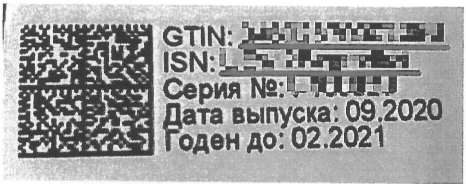 algoritm-dejstvij-medicinskih-rabotnikov-osushchestvlyayushchih-provedenie-vakcinacii-protiv-covid-19-u-vzroslyh-vakcina-gam-kovid-vak